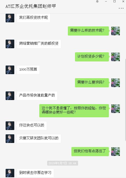 赵帅甲.png